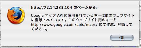 google map api warning