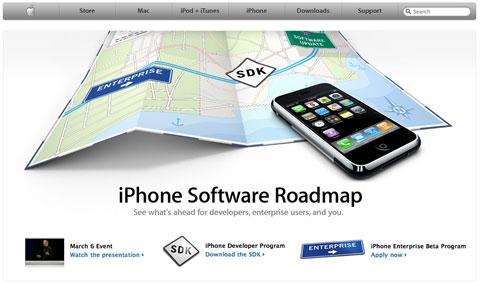 iphon_sdk_on_apple_dot_com.jpg