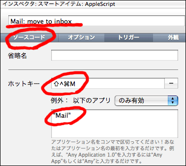 move_selection_to_mailbox.png