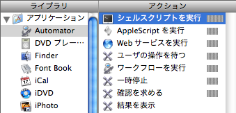 screen_lock_2_1.png