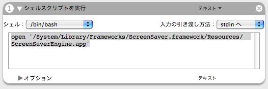screen_lock_2_2.png