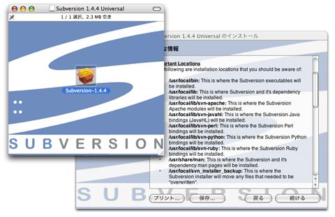 Subversion 1.4.4 Universal Binary