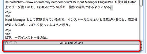 vi_input_manager.jpg